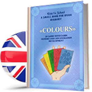 """Colours"" 20 Games With Cards Memory And Concentration Development"
